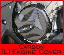 L-side Carbon Engine Cover