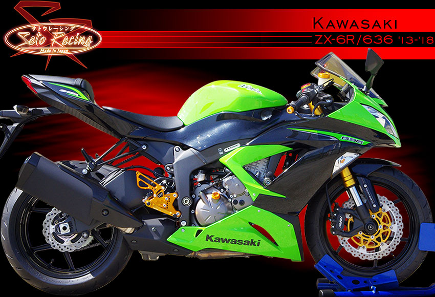 Index - Kawaaski Ninja ZX-6R '13-'18
