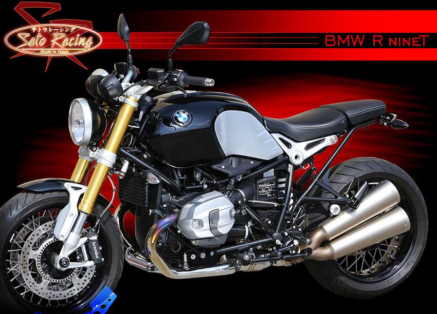 Sato Racing Bmw R Ninet 14