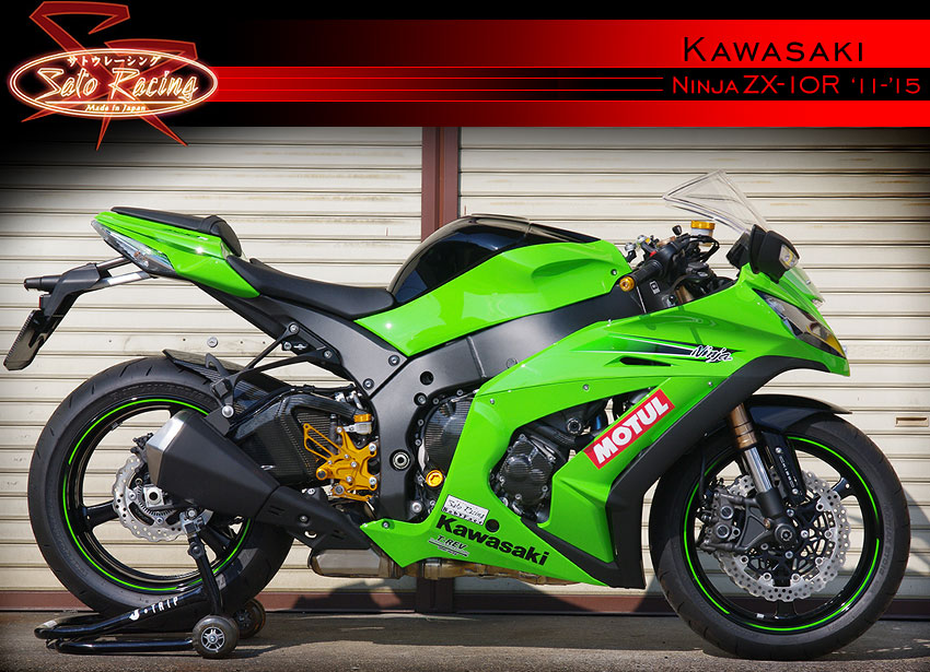 Index - Kawaaski Ninja ZX-10R '11-'15