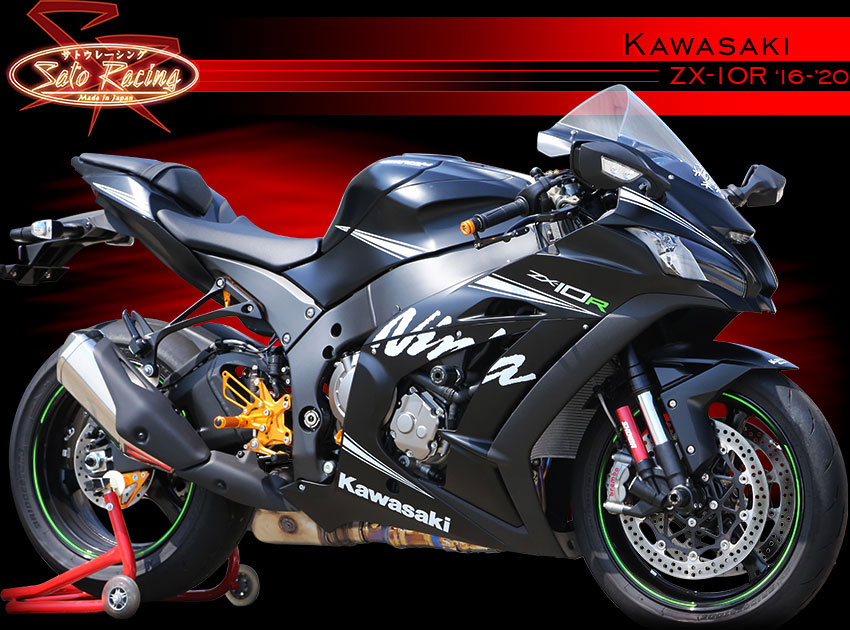 Index - Kawaaski Ninja ZX-10R '16-