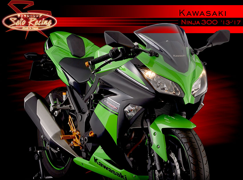 Index - Kawaaski Ninja300 '13-'17